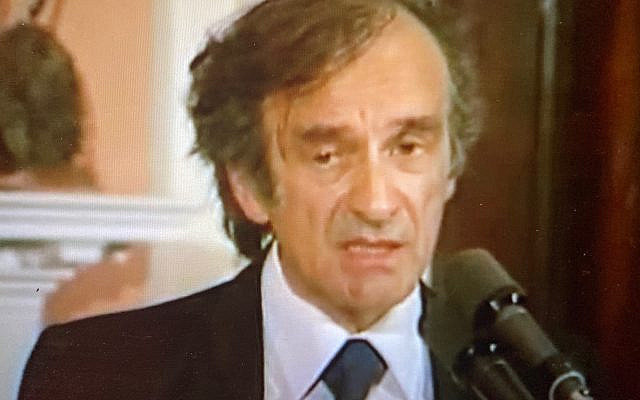 Elie Wiesel speaking at the ceremony in his honour at the White House. April 19, 1985. Credit: White House Television Studio Archive. The Reagan Library.