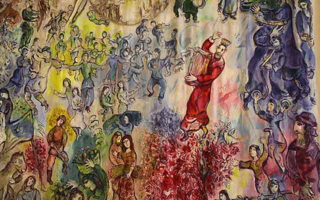 Painting by Marc Chagall in the Knesset of Israel in Jerusalem.  Rights for the image from alamy.com.