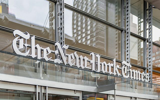 The New York Times building, New York City. (iStock)