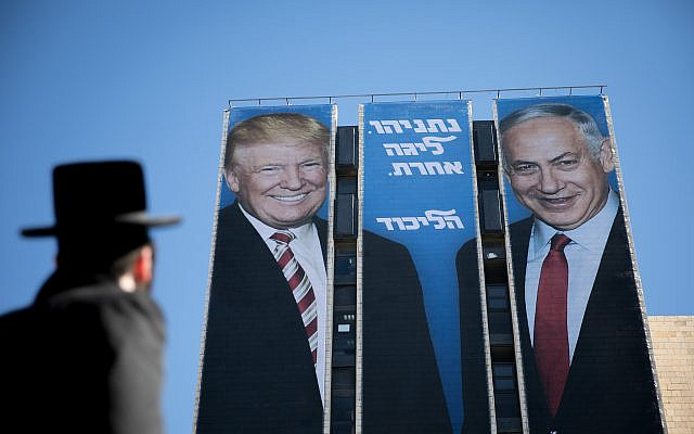 Netanyahu and Trump campaign poster 'in a league of their own' (personal photo)