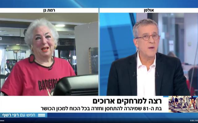 Effi Hertzke, 81 (left) and Rafi Reshef. (Screenshot)
