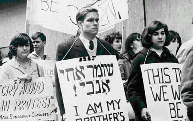 SSSJ (Students Struggle for Soviet Jewry) demonstration, 1960s. co RS