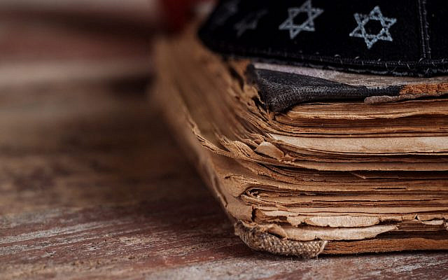 A kippah and a pile of documents (Getty Images)