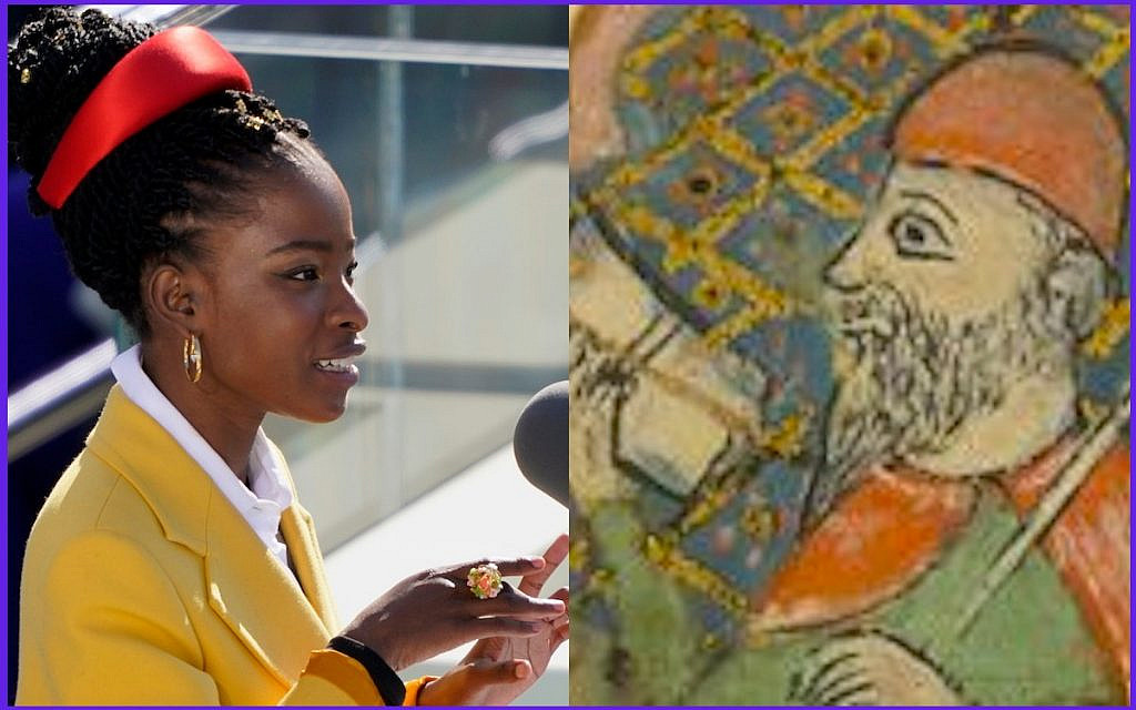 LEFT: American poet Amanda Gorman reads a poem during the 59th Presidential Inauguration at the US Capitol in Washington, Wednesday, Jan. 20, 2021. (AP Photo/Carolyn Kaster) RIGHT: Rabban Gamliel. From the Haggadah for Passover (the 'Sister Haggadah').(via Wikimedia)