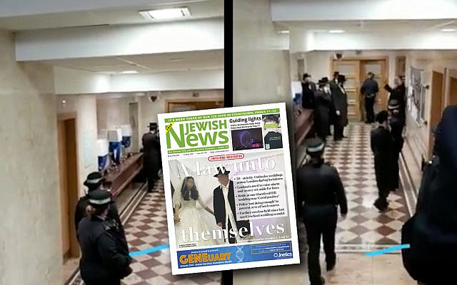 Screenshot from Jewish News' video footage of police interrupting a Charedi simcha