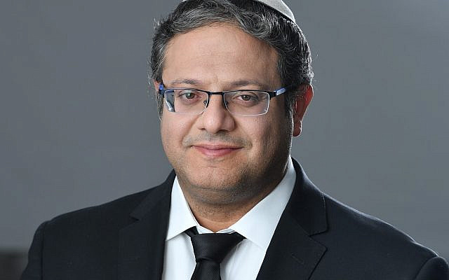 Itamar Ben Gvir (Wikipedia/Authorדוד דנברג/ Attribution-ShareAlike 3.0 Unported (CC BY-SA 3.0)  https://creativecommons.org/licenses/by-sa/3.0/legalcode) via Jewish News