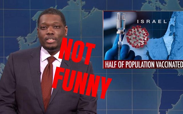 Original image: Saturday Night Live Weekend Update co-host Michael Che on February 20, 2021. (Screen capture/YouTube)