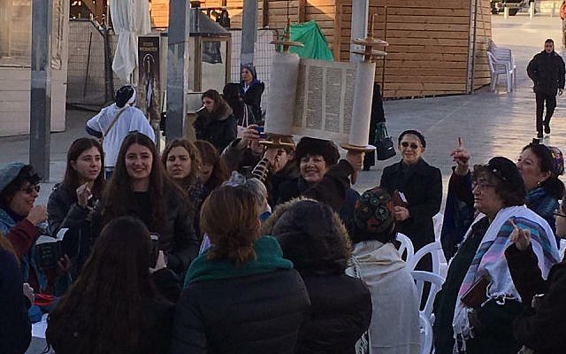 Women's group prayer at the Kotel, February, 2019