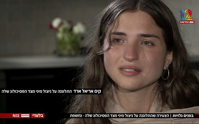 Screenshot from Channel 12 news. https://www.mako.co.il/news-israel/2021_q1/Article-23ffcc641746771026.htm?Partner=interlink