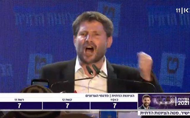 Betzalel Smotrich (Via Jewish News)