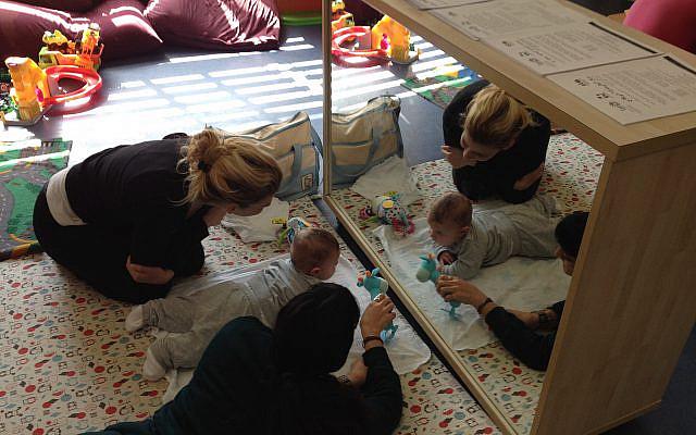 Jaffa Institute Parent-Child Center