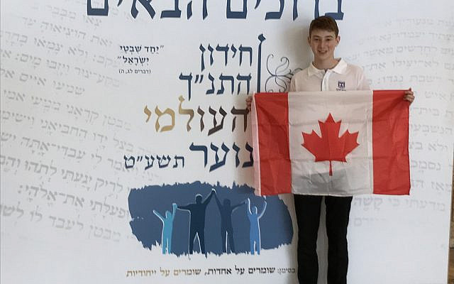 Me at the International Bible Contest, representing Canada.