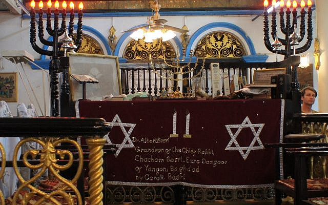 The altar of the Musmeah Yeshua synagogue in Rangoon/Yangon, Burma. (Wikipedia/Author -	Esme Vos/ Attribution 2.0 Generic (CC BY 2.0)) Via Jewish News