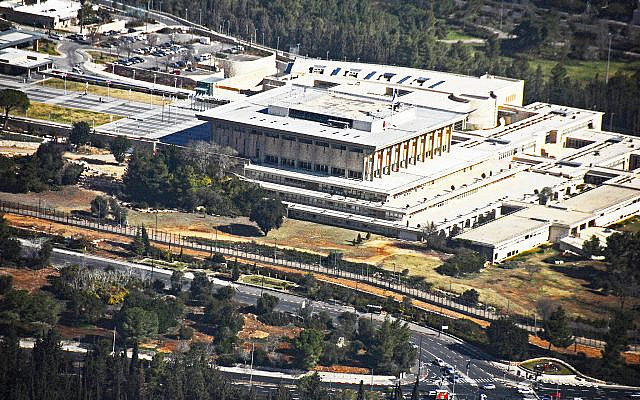 Overview of the Knesset (Israel's parliament). Photo by Carrie Hart.