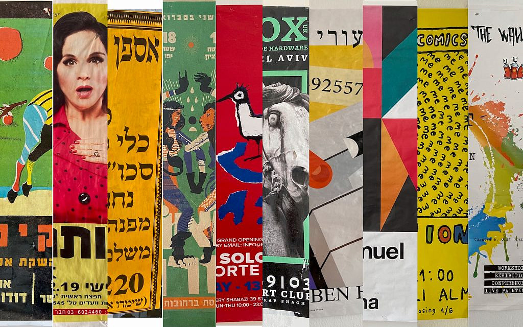 Poster photos by Nancy Cahners. Collage by Times of Israel.