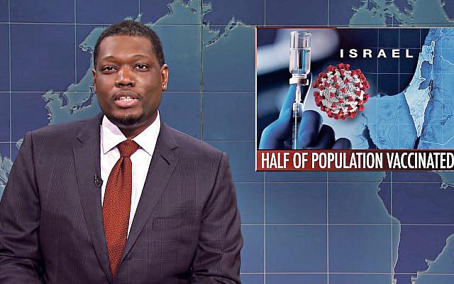 Screenshot from Saturday Night Live