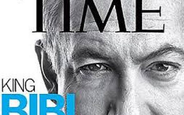 Cover, Time Magazine May 2012