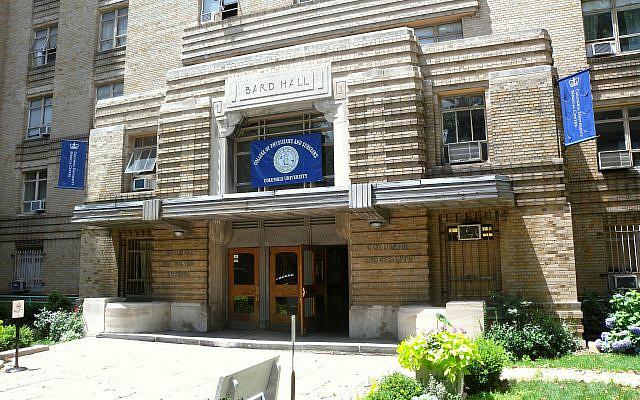 Bard Hall at Columbia University (Wikimedia Commons)