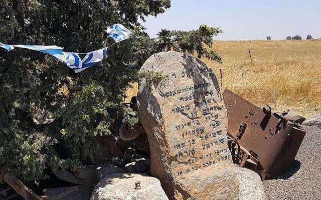 Memorial for 8 fallen soldiers who fell on the Yom Kippur war not far from Tell Saki in the eastern Golan Heights