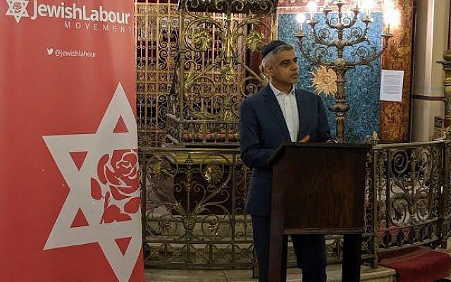Sadiq Khan speaking at a Jewish Labour Movement event (CreditL JLM)