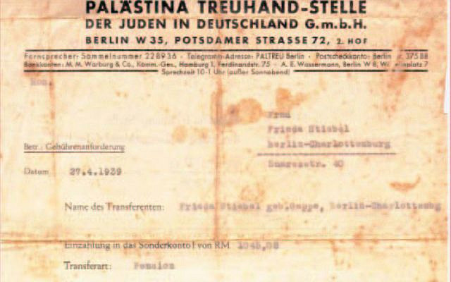 """Transfer agreement used by the Palästina Treuhandstelle (""""Palestine Trustee Office""""), established specifically for Jews wishing to emigrate from Nazi Germany under the Haavara Agreement, to recover some assets when they arrived in Palestine (Wikipedia/ Source: Hebrew Wikipedia: https://he.wikipedia.org/wiki/קובץ:Paltreu1.jpg#file/ Author: https://he.wikipedia.org/wiki/משתמש:מלכת_אסתר / מלכת אסתר (שיחה / תרומות) / Public domain)"""
