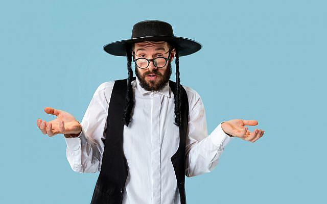Not antisemitic. (iStock)