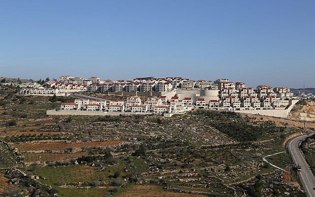 A view of Efrat in February 2021 (Gershon Elinson/Flash90)