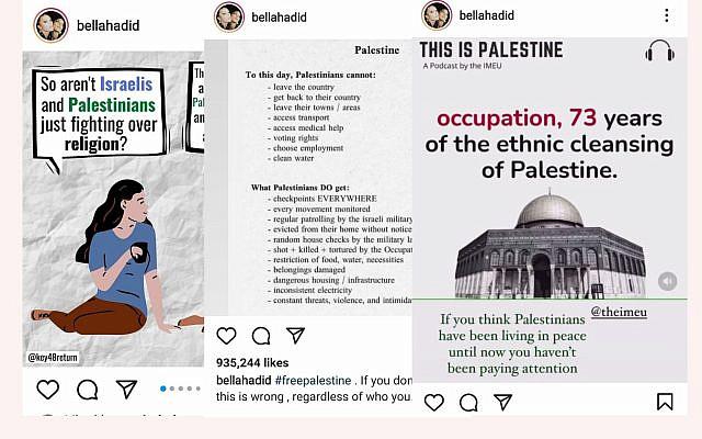 Instagram posts by Bella Hadid