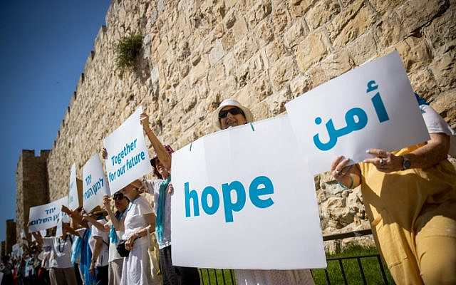People take part in a rally for peace outside Jerusalem's Old City, on May 19, 2021 (Yonatan Sindel/Flash90)