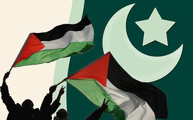 Pakistani and Palestinian flag ( Credit : Samaa TV Pakistan)