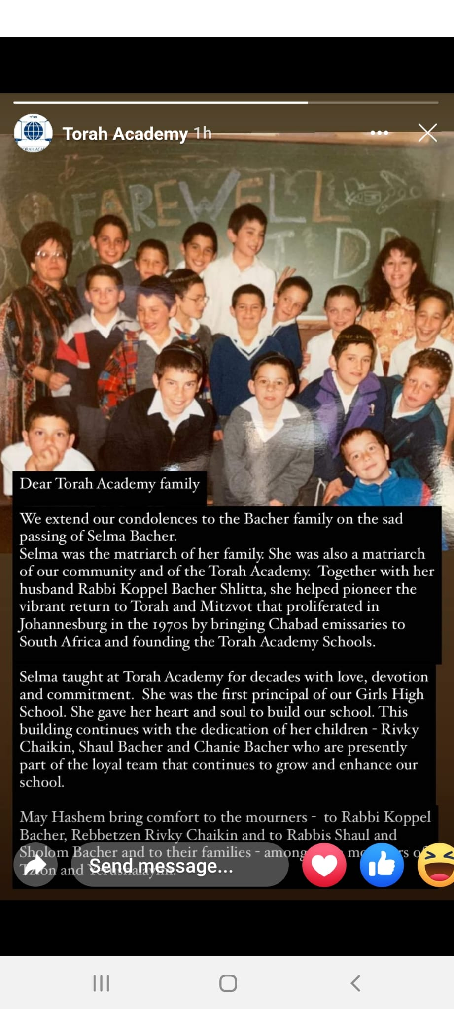 In a very touching tribute to the late Mrs. Selma Bacher who appears on the upper left side of this picture, we see one of the boys classes that Selma taught at Torah Academy in Johannesburg. In this picture, our son Dovid Pinchas appears as the tallest boy on the top row.
