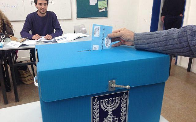 Israeli elections, 2015 (Photo: Heinrich-Böll-Stiftung)