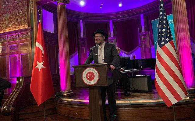 Rabbi Mendy Chitrik addressing the Iftar at the residence of the Turkish Ambassdor the the US (credit: Turkish Embassy DC)