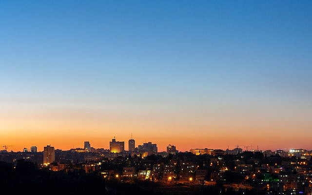 Jerusalem skyline at sunset (iStock)