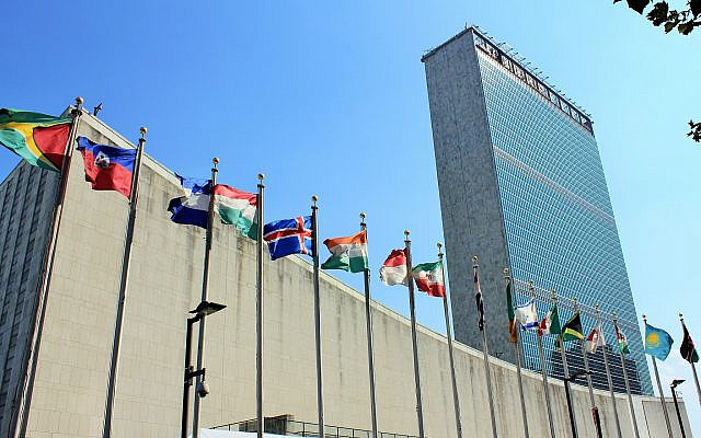 United Nations Headquarters in New York City. Photo credit: Arnold Jr, ID: 228688357, via Shutterstock