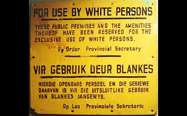 Sign in English and Afrikaans designating the use of amenities and installations for exclusive use of white people during Apartheid in South Africa. (PD)