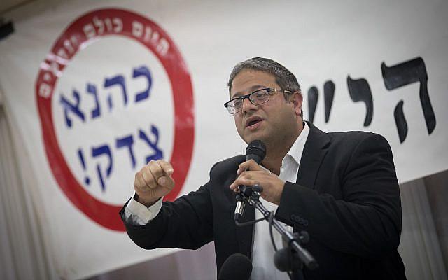 Israeli attorney Itamar Ben Gvir speaks during a ceremony marking the 27th anniversary of the assassination of Rabbi Meir Kahane, November 7, 2017. (Yonatan Sindel/Flash90)