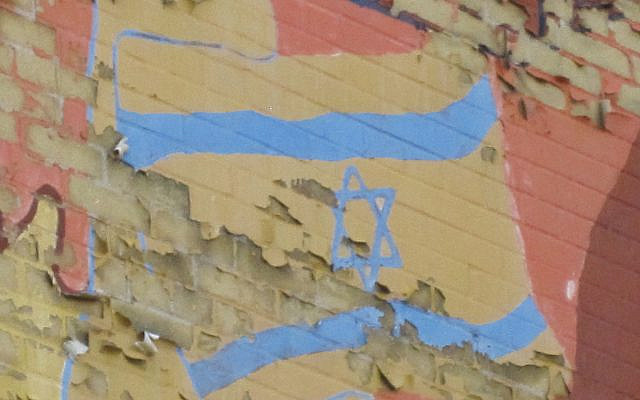 Photo from the Jewish Heritage Mural, Lower East Side, New York City taken by Susan L.M. Goldberg