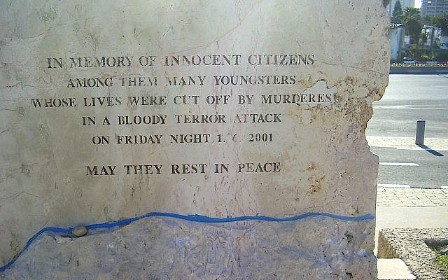 Memorial for the 2001 Dophinarium Massacre in Tel Aviv (Photo: Dr. Avishai Teicher via Wiki Commons)