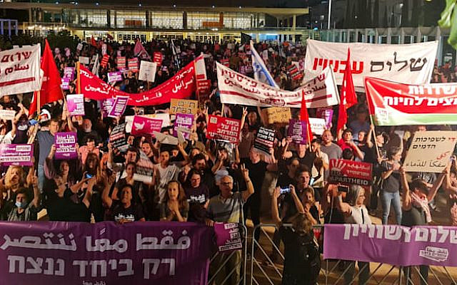 Tel-Aviv rally for Jewish-Arab cooperation / Courtesy of Standing Together