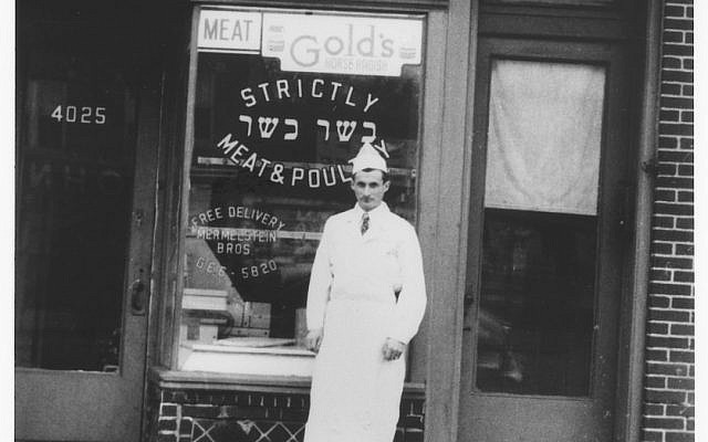 My father, Sidney Mermelstein, in front of his first butcher shop (Brooklyn, NY, 1950) (Courtesy)