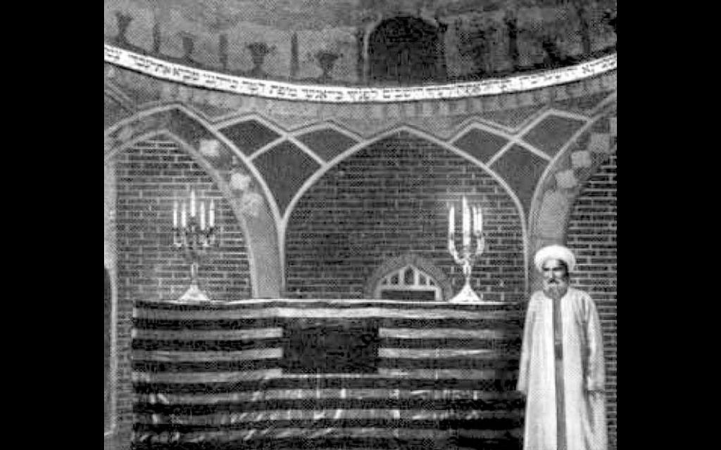 The author's great grandfather, Hakham Ezra Reuben Dangoor (1848–1930), Chief Rabbi of Baghdad from 1923 to 1926, at the Shrine of Joshua, the High Priest in Baghdad