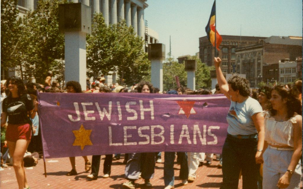 1978 Gay Pride San Francisco