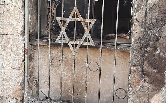 Beit Knesset Dossa in Lod