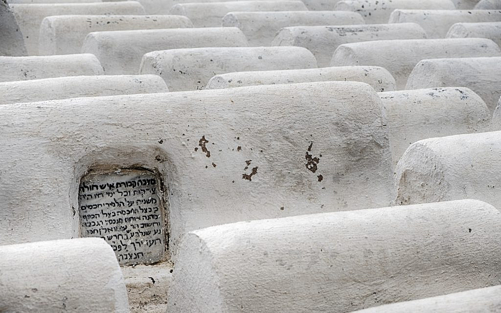 The Jewish cemetery in Fes, Morocco, established in the early 1800s. Photo October 19, 2018 (Stock)