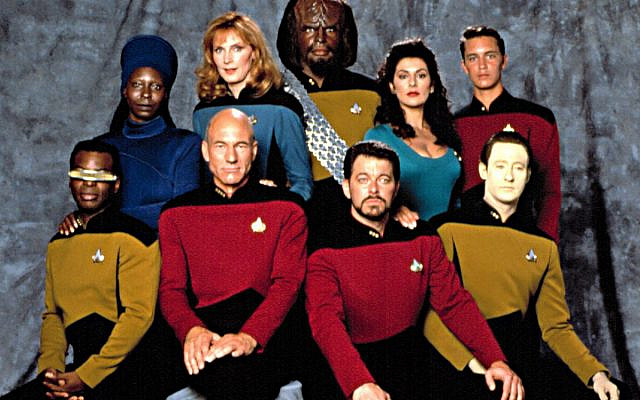 The cast of Star Trek: The Next Generation. (promotional poster)