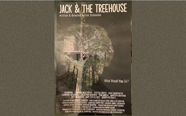 Jack & The Treehouse Poster, ad for new film by Jim Schneider