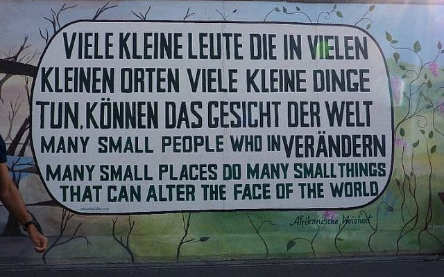 East Side Gallery, Berlin (Donna Swarthout)