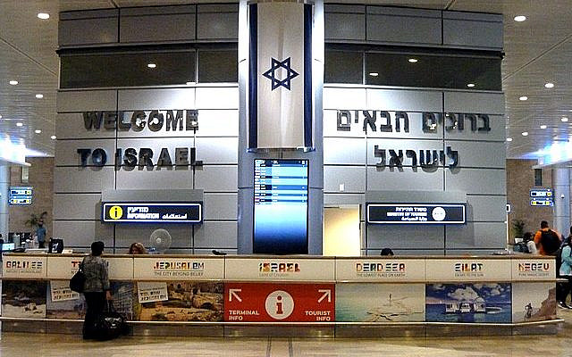 Ben-Gurion Airport (Utilisateur:Djampa, CC BY-SA 4.0, via Wikimedia Commons)
