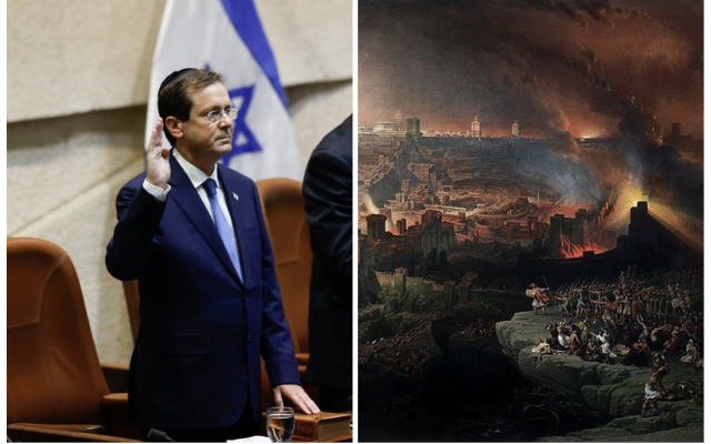 """Left: Isaac Herzog is sworn in as president at the Israeli parliament in Jerusalem, July 7, 2021 (Times of Israel file photo; Yonatan Sindel/FLASH90).  Right: """"The Siege and Destruction of Jerusalem by the Romans Under the Command of Titus, A.D. 70,"""" David Roberts (1796–1864), c. 1850."""